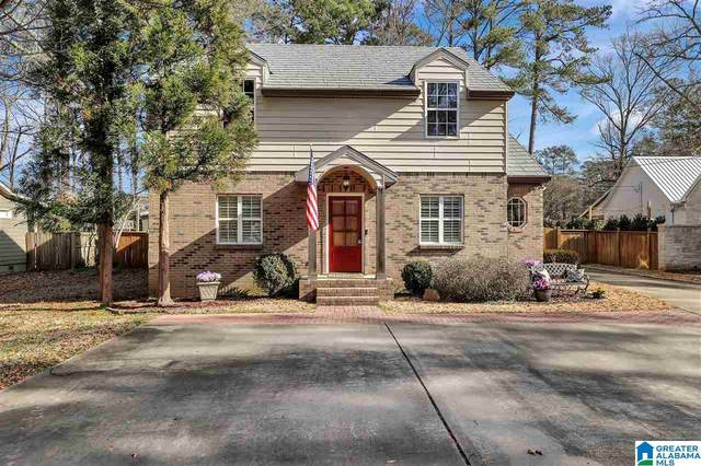 133 Parkway Dr, Trussville, AL 35173 (MLS #1273026) :: Lux Home Group