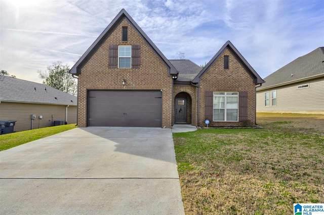2043 Kerry Cir, Calera, AL 35040 (MLS #1273041) :: Bailey Real Estate Group