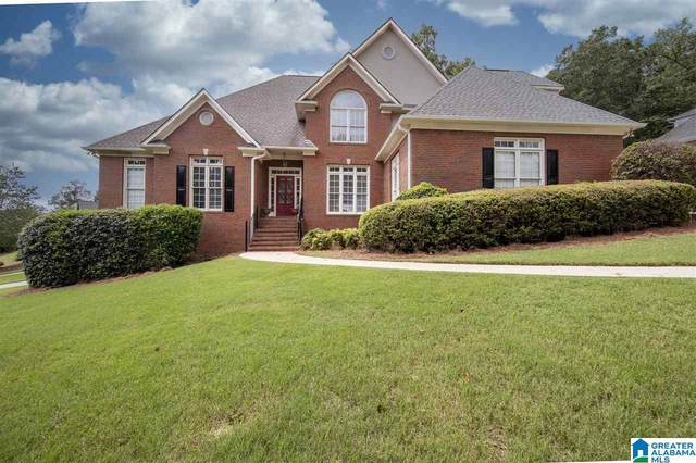 973 Lake Crest Pkwy, Hoover, AL 35226 (MLS #1273166) :: LIST Birmingham