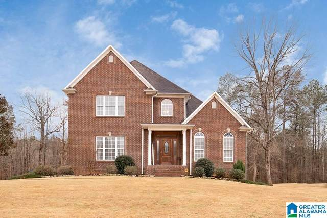 7738 Sardis Grove Dr, Gardendale, AL 35071 (MLS #1273196) :: Lux Home Group