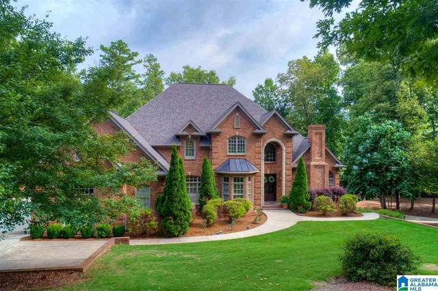 1675 St Andrews Pkwy, Oneonta, AL 35121 (MLS #1273199) :: Bentley Drozdowicz Group