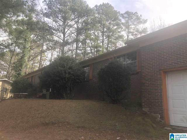 9265 Briarmont Dr, Birmingham, AL 35217 (MLS #1273203) :: Bailey Real Estate Group