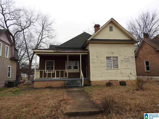 1121 Cotton Ave, Birmingham, AL 35211 (MLS #1273242) :: Krch Realty