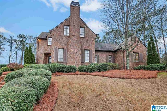 2246 Ross Ave, Hoover, AL 35226 (MLS #1273267) :: Amanda Howard Sotheby's International Realty
