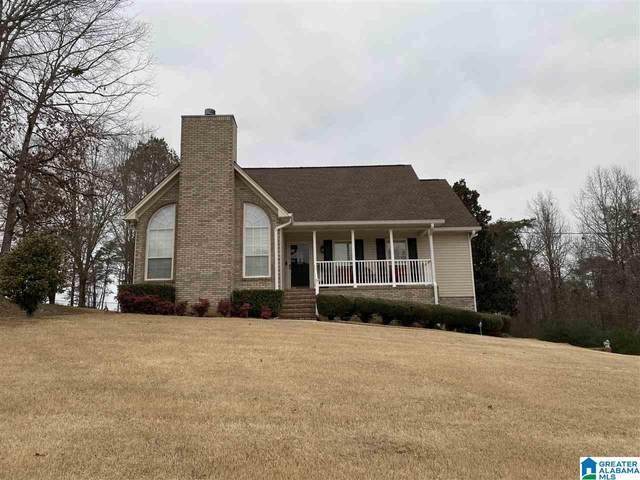 6569 White Oak Ln, Hueytown, AL 35023 (MLS #1273274) :: Lux Home Group