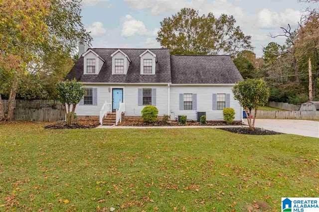 302 Meadowlark Pl, Alabaster, AL 35007 (MLS #1273382) :: Bailey Real Estate Group