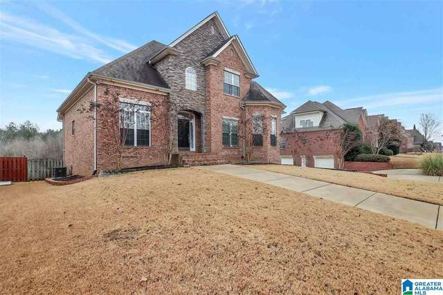 2192 Old Cahaba Pl, Helena, AL 35080 (MLS #1273395) :: Krch Realty
