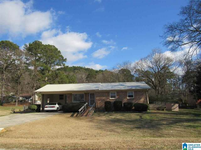 6301 Meadowlark Dr, Anniston, AL 36206 (MLS #1273422) :: Gusty Gulas Group