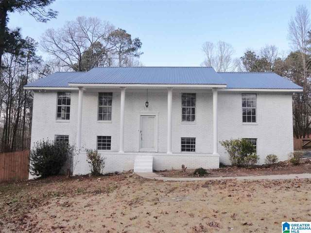 8033 Weaver Rd, Mccalla, AL 35111 (MLS #1273475) :: Lux Home Group