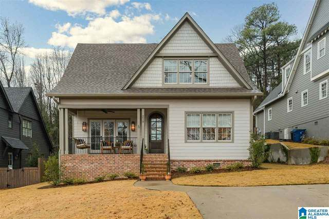 218 Mecca Ave, Homewood, AL 35209 (MLS #1273482) :: Krch Realty