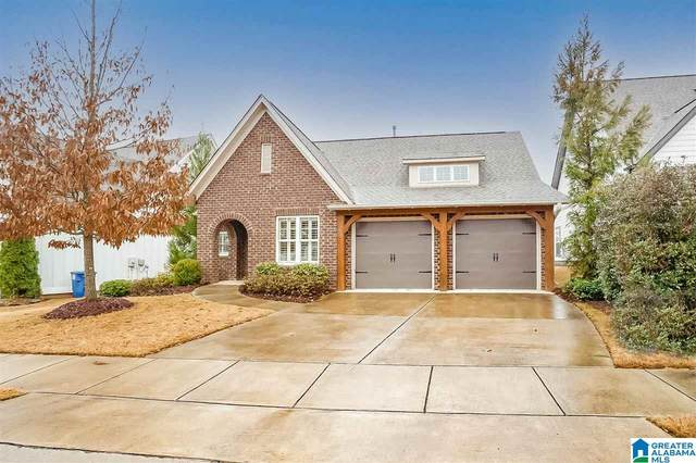 263 Rowntree Path, Helena, AL 35080 (MLS #1273492) :: Bailey Real Estate Group