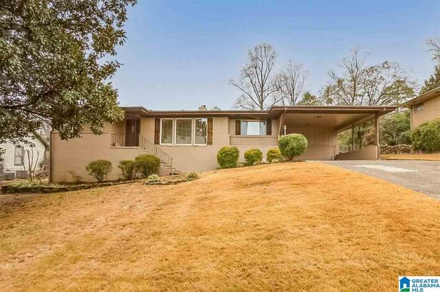 716 Rockbridge Rd, Vestavia Hills, AL 35216 (MLS #1273501) :: Gusty Gulas Group