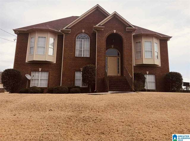 6823 Brookcrest Way, Pinson, AL 35126 (MLS #1273525) :: Lux Home Group
