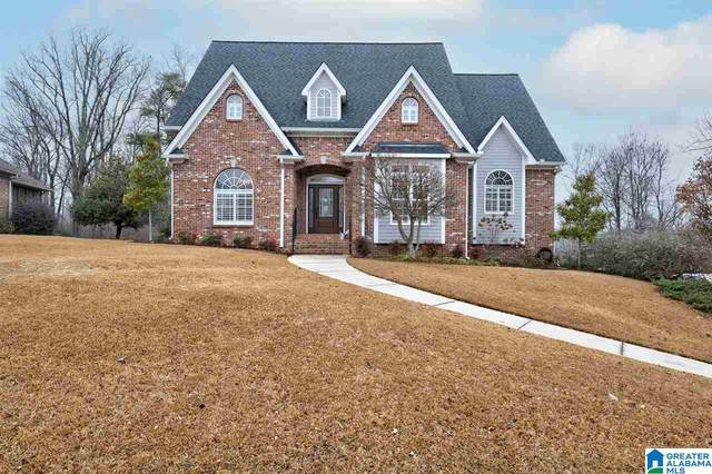 1068 Pinemeadow Dr, Gardendale, AL 35071 (MLS #1273540) :: Bentley Drozdowicz Group