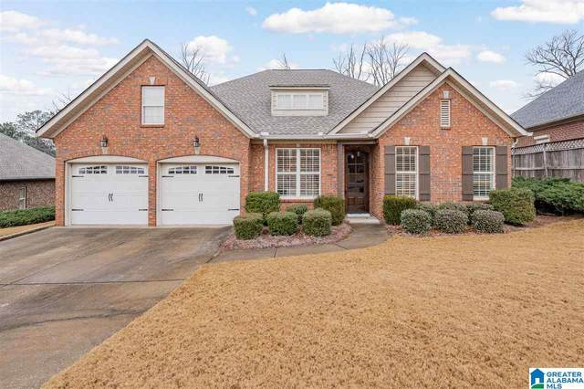 755 Highland Manor Ct, Hoover, AL 35226 (MLS #1273557) :: Bailey Real Estate Group