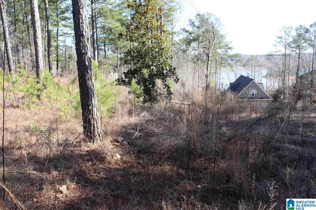 Lot 36 Co Rd 256 #36, Wedowee, AL 36278 (MLS #1273612) :: Lux Home Group