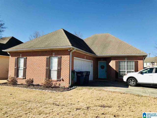 1164 Amberley Woods Dr, Helena, AL 35080 (MLS #1273619) :: Bailey Real Estate Group