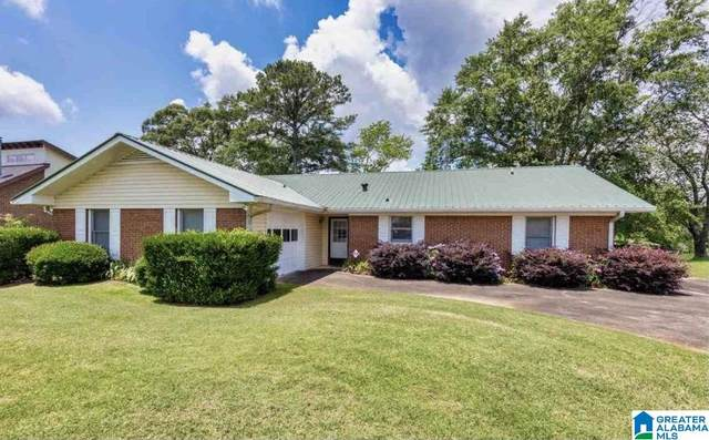 643 Coves Point Dr, Riverside, AL 35135 (MLS #1273669) :: Bentley Drozdowicz Group