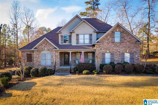 7706 Shiloh Cir, Pinson, AL 35126 (MLS #1273696) :: Bentley Drozdowicz Group