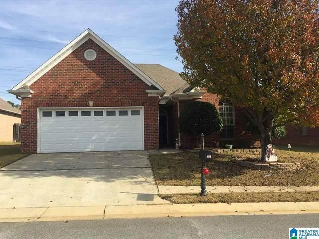 912 Daventry Trl, Calera, AL 35040 (MLS #1273713) :: Bailey Real Estate Group