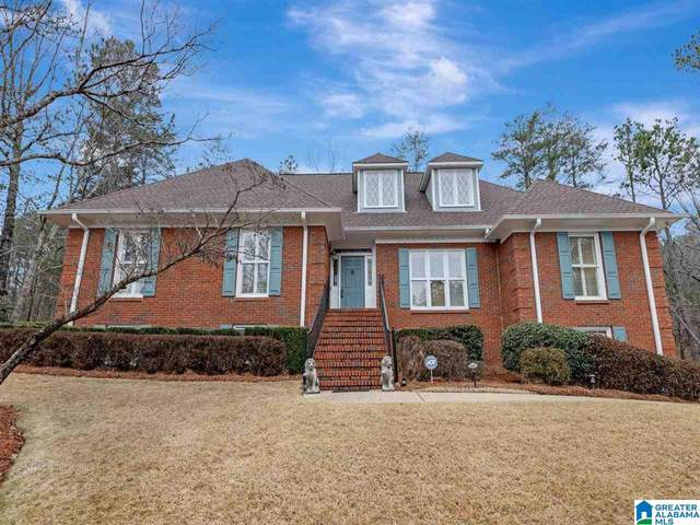 3084 Brookhill Dr, Birmingham, AL 35242 (MLS #1273734) :: Lux Home Group