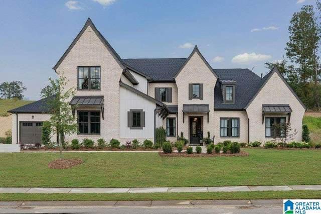 3036 Adley Cir, Hoover, AL 35244 (MLS #1273747) :: Bailey Real Estate Group
