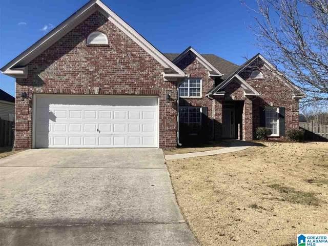 308 Stonecreek Cir, Helena, AL 35080 (MLS #1273765) :: Bailey Real Estate Group