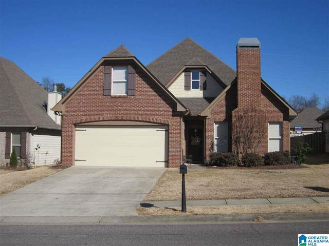 1279 Easterwood Blvd, Gardendale, AL 35071 (MLS #1273772) :: Josh Vernon Group
