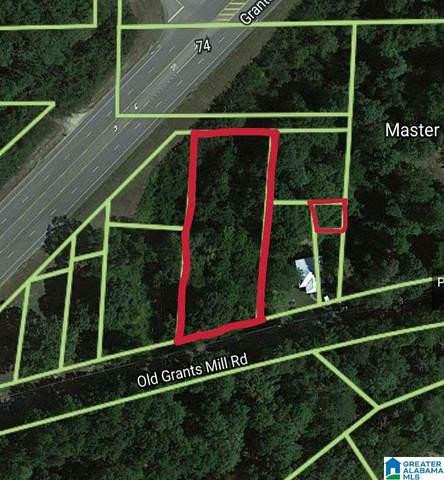 1217 Old Grants Mill Rd #7, Birmingham, AL 35235 (MLS #1273811) :: Josh Vernon Group