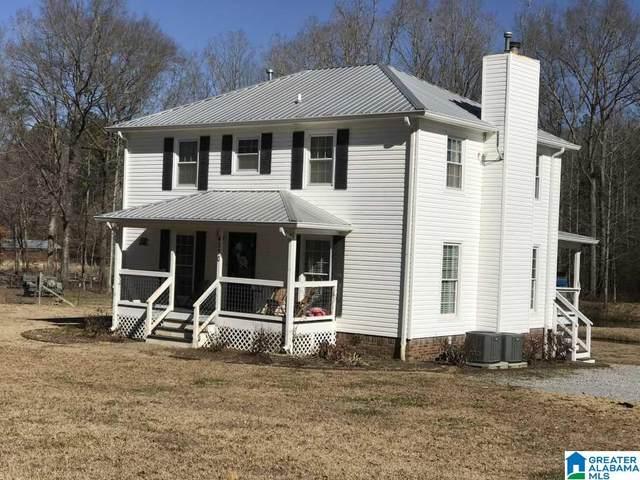 4330 Chelsea Rd, Columbiana, AL 35051 (MLS #1273812) :: Bailey Real Estate Group