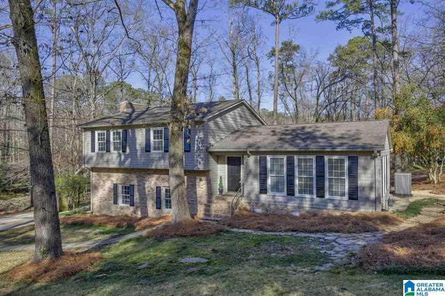 3080 Whispering Pines Cir, Hoover, AL 35226 (MLS #1273813) :: Bailey Real Estate Group