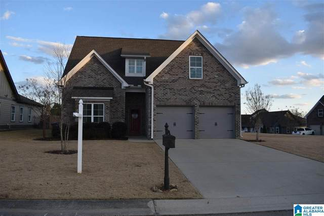 2165 Overlook Pl, Trussville, AL 35173 (MLS #1273825) :: Josh Vernon Group