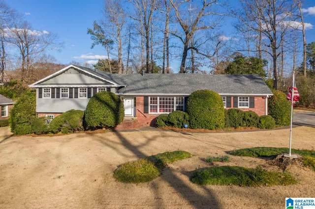 3333 Burning Tree Dr, Hoover, AL 35226 (MLS #1273839) :: Bailey Real Estate Group