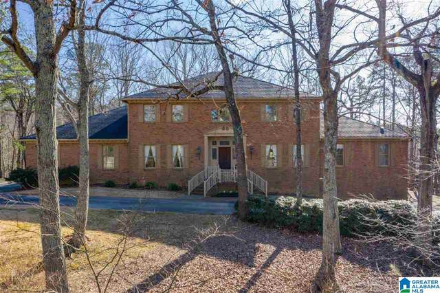 4613 Round Forest Dr, Mountain Brook, AL 35213 (MLS #1273842) :: Bailey Real Estate Group
