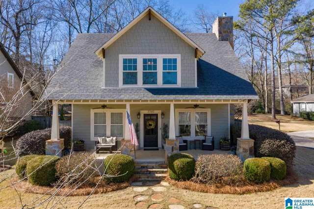 3760 Poe Dr, Vestavia Hills, AL 35223 (MLS #1273856) :: The Fred Smith Group | RealtySouth