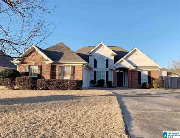 712 Barkley Cir, Alabaster, AL 35007 (MLS #1273872) :: Bailey Real Estate Group