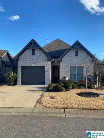 2026 Preston Ln, Chelsea, AL 35043 (MLS #1273877) :: Bailey Real Estate Group
