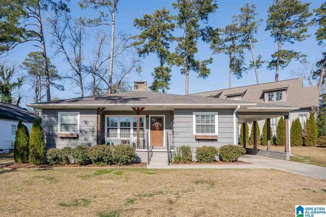 910 Shades Rd, Homewood, AL 35209 (MLS #1273907) :: LIST Birmingham