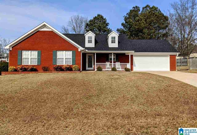 160 Cassy Cir, Jemison, AL 35085 (MLS #1273931) :: Josh Vernon Group