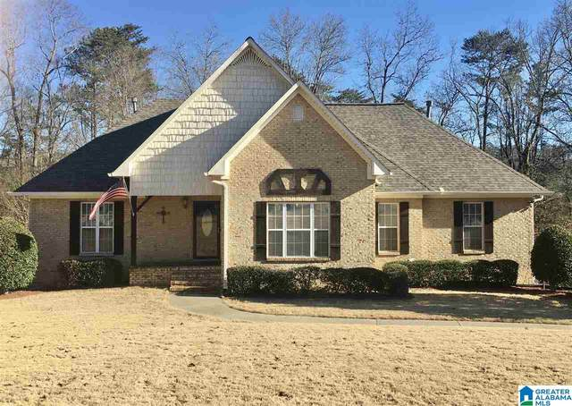 7717 Shiloh Cir, Pinson, AL 35126 (MLS #1274029) :: Bentley Drozdowicz Group