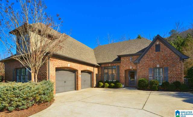 1273 Braemer Ct, Hoover, AL 35242 (MLS #1274086) :: LocAL Realty