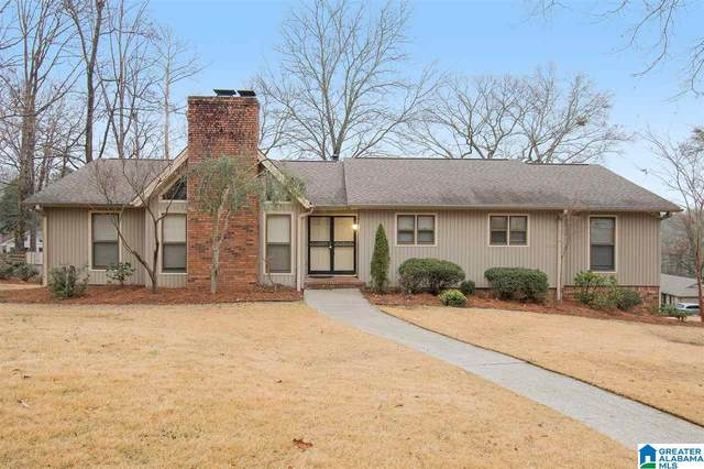 3559 Deerfield Dr, Hoover, AL 35226 (MLS #1274119) :: Lux Home Group