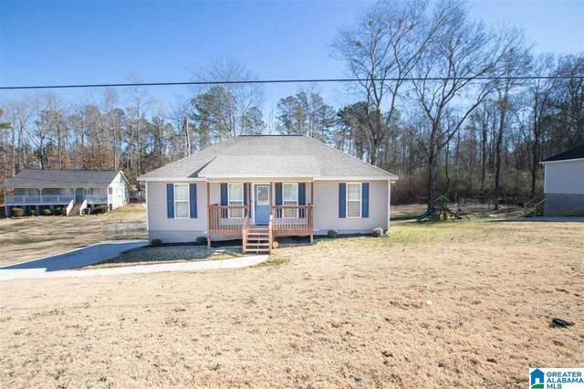 260 Hidden Meadows Dr, Hayden, AL 35079 (MLS #1274193) :: Bentley Drozdowicz Group