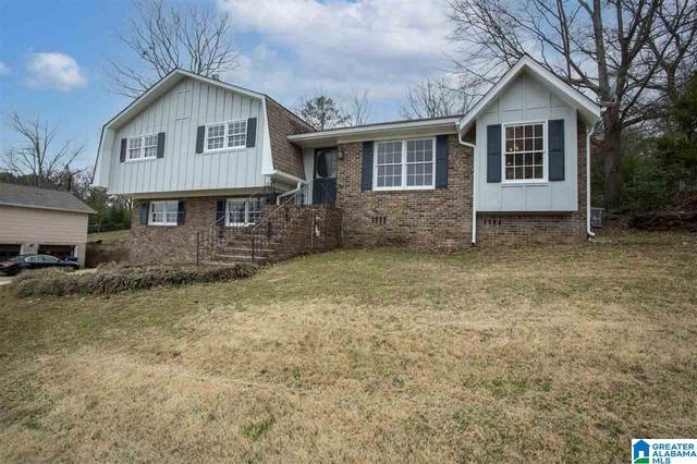 336 Shadeswood Dr, Hoover, AL 35226 (MLS #1274208) :: Gusty Gulas Group
