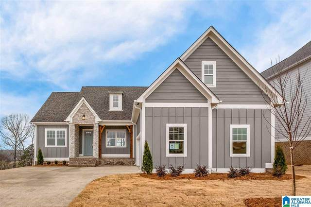 1097 Camellia Ridge Drive, Pelham, AL 35124 (MLS #1274225) :: LocAL Realty