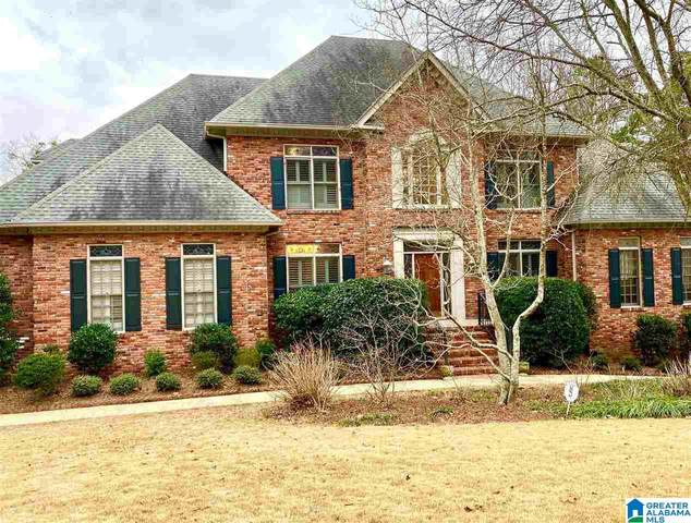 4927 Cold Harbor Dr, Mountain Brook, AL 35223 (MLS #1274238) :: Krch Realty