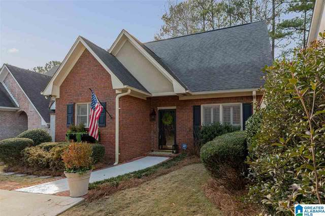 2009 Chardonnay Way, Homewood, AL 35216 (MLS #1274295) :: Josh Vernon Group