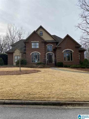 5009 Aberdeen Way, Hoover, AL 35242 (MLS #1274306) :: Gusty Gulas Group