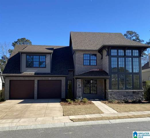 3332 Southbend Cir, Vestavia Hills, AL 35216 (MLS #1274308) :: JWRE Powered by JPAR Coast & County