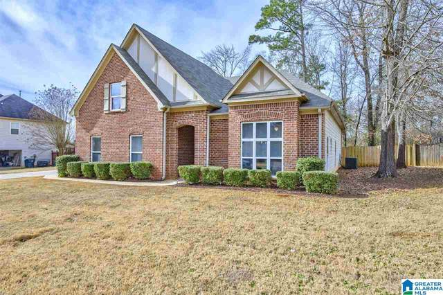 8031 Mary Alice Way, Mccalla, AL 35111 (MLS #1274338) :: LIST Birmingham